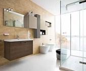 Moderna kopalnica